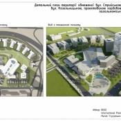 У Львові побудують ІТ-центр