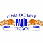 На бюджетній комісії обговорили перспективи роботи ЛКП «Львівське радіо»