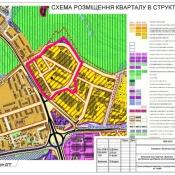 Триває обговорення проекту детального плану території, обмеженої вулицями Зеленою, Півколо і Жасминовою у м. Львові