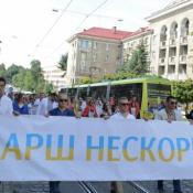 Віддали шану полеглим Героям і подякували живим:  у Львові у День Незалежності України пройшов Марш Нескорених