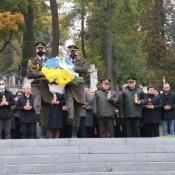 У Львові відбулися урочисті заходи з нагоди Дня захисників та захисниць України