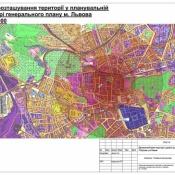 Представлено  проєкт детального плану території у районі вулиць Цехової,  Газової і П. Куліша