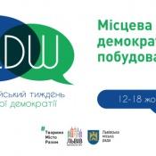 Львів утретє долучається до проведення Європейського тижня місцевої демократії